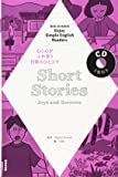 NHK CD BOOK Enjoy Simple English Readers Short Stories ~Joys and Sorrows~ (語学シリーズ)