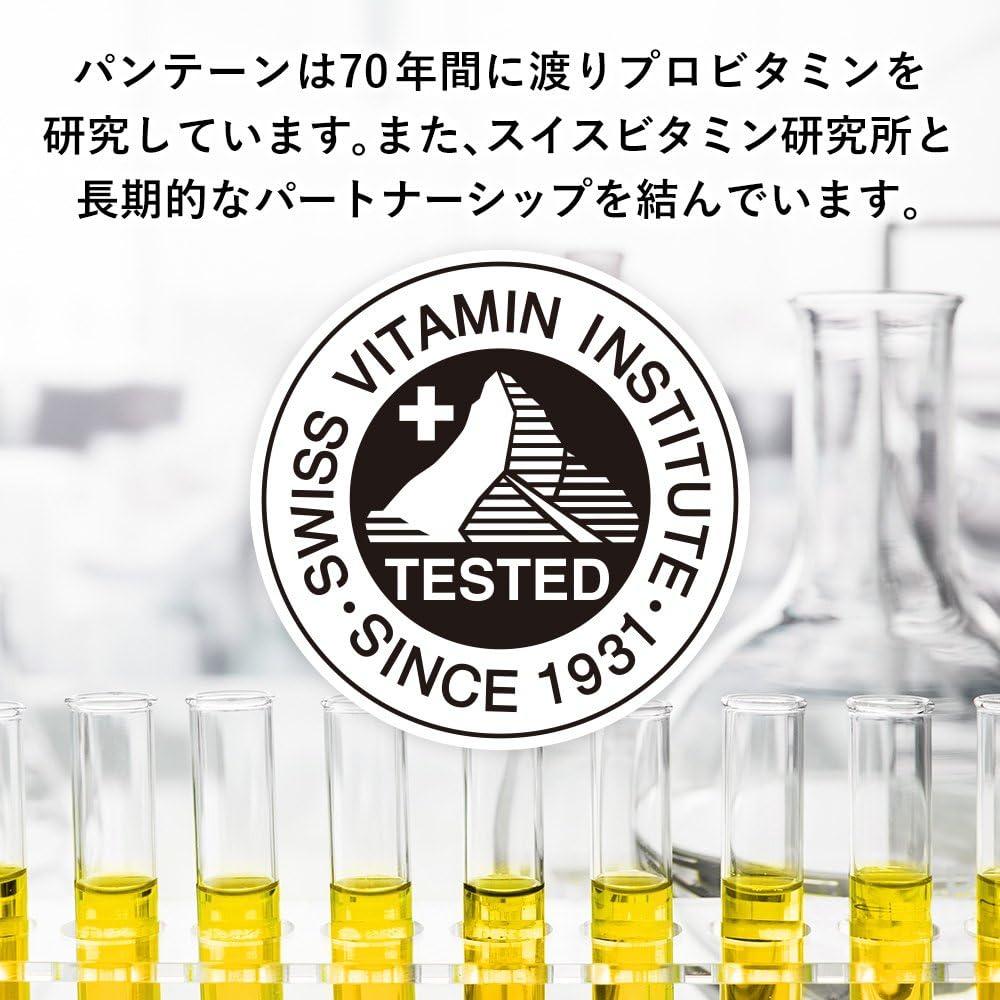 Thumbnail of パンテーン シャンプー エクストラダメージケア2$