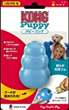 Kong(コング) 犬用おもちゃ パピーコング ブルー S サイズ