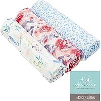 aden + anais (エイデンアンドアネイ) 【日本正規品】 シルキーソフト おくるみ 3枚セット (ウォーターカラー・ガーデン) 3pack silky soft swaddles (watercolor garden) WL3003J