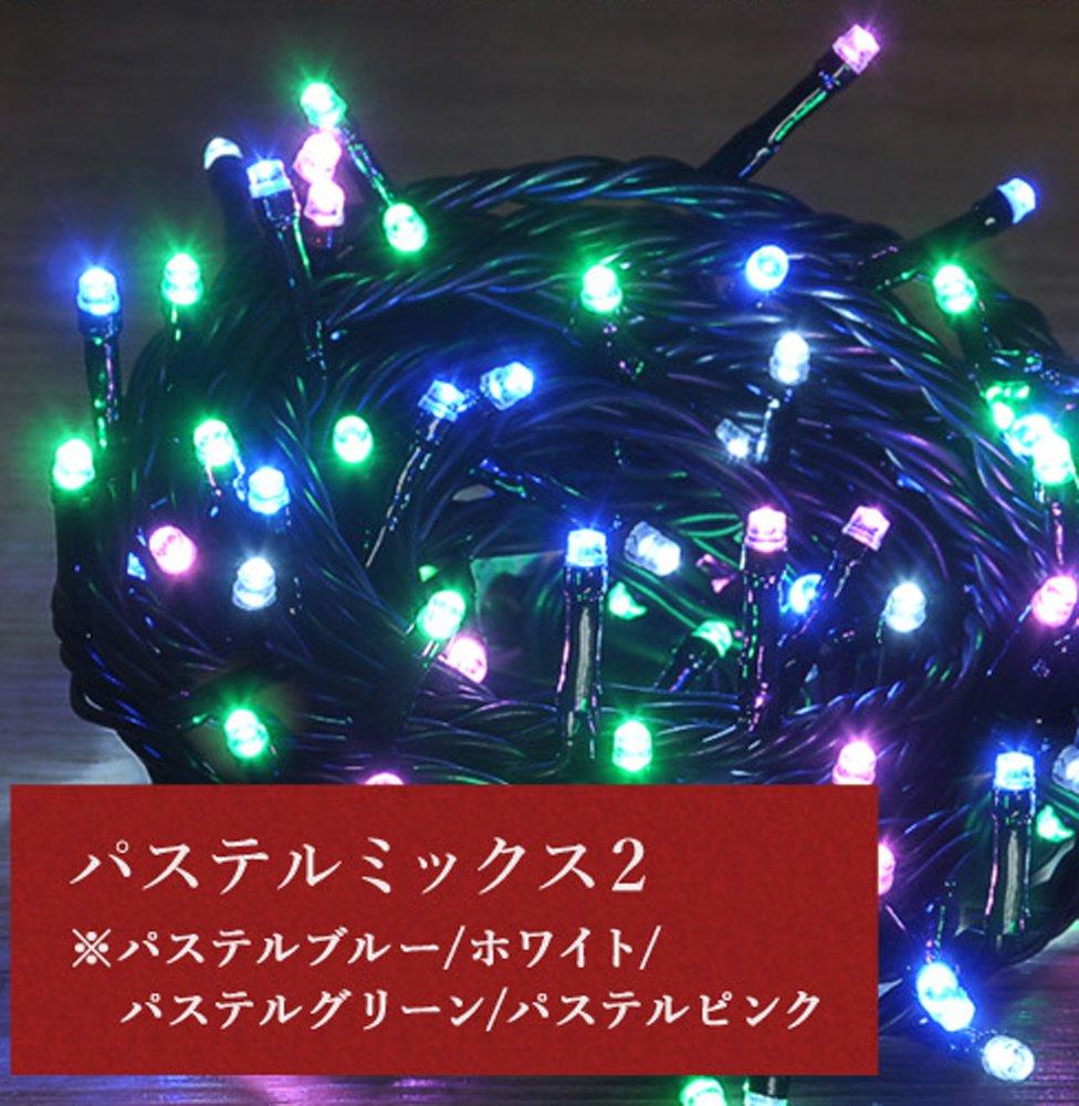 iimono117 高輝度 LED イルミネーション リモコン付き [ 6m 100球 ~ 120m 2000球 まで 連結可能 ] 防水 防滴型 IP44 (18m(300球), パステルミックス) B076KS92JK 10800 18m(300球)|パステルミックス パステルミックス 18m(300球)