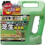 レインボー薬品 シバキープエースシャワー 3L 芝用除草剤