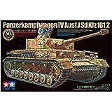 タミヤ 1/35 スケール限定商品 ドイツ軍 4号戦車 J型 スペシャルエディション プラモデル 25183