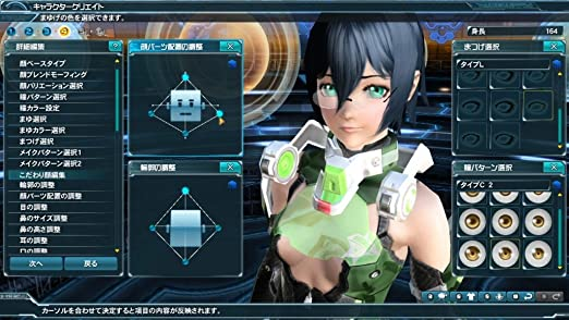 pso2 vita  size of windows