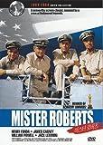 Mister Roberts [1955] [Korean Import]