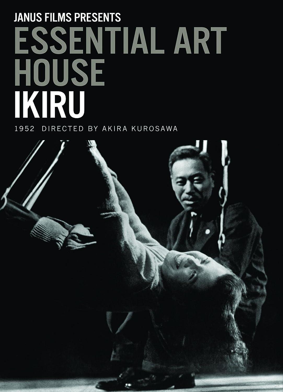 Ikiru Makoto Kobori Miki Odagiri Kyoko Seki Takashi Shimura