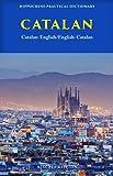 Catalan-English/ English-Catalan Practical Dictionary