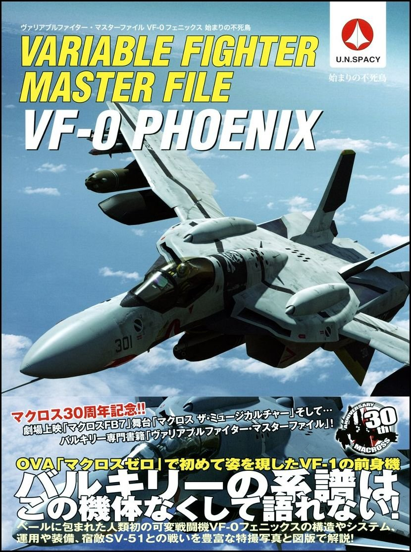 Macross Variable Fighter Master File Vf-0 Phoenix Design Works Art Book Japan