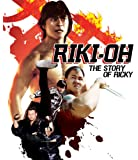 Riki-Oh The Story or Ricky