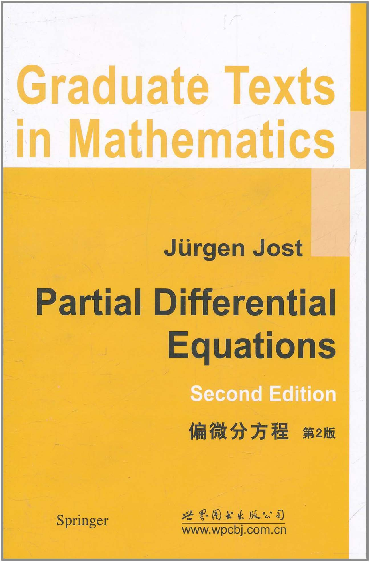 Partial Differential Equations (2nd Edition)(Chinese Edition) pdf