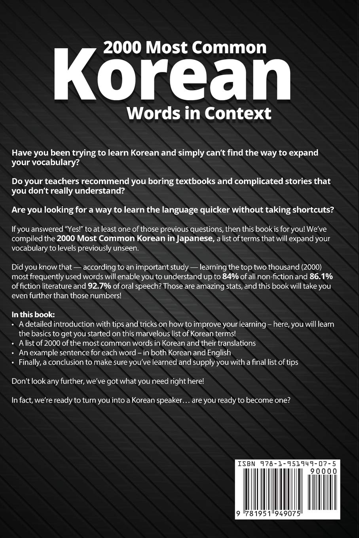 Amazon.com 20 Most Common Korean Words in Context Get Fluent ...