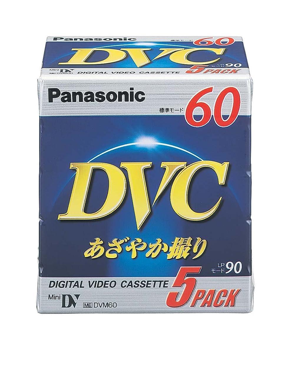 横隣接するテメリティSONY 3DVM80R3 ミニDVカセット 80分 ICメモリーなし 3本組