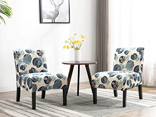 Altrobene Modern Armless Accent Slipper Chair