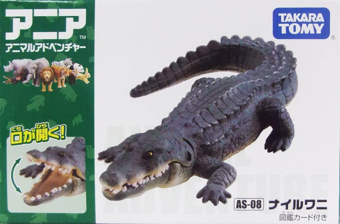 TAKARA TOMY Animal adventure Ania AS-08 Nile crocodile Japan import NEW