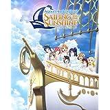 ラブライブ! サンシャイン!! Aqours 4th LoveLive! ~Sailing to the Sunshine~ Blu-ray Memorial BOX