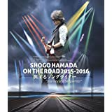 "ON THE ROAD 2015-2016 旅するソングライター ""Journey of a Songwriter"" [Blu-ray]"
