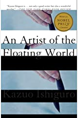 An Artist of the Floating World (Vintage International) Kindle Edition