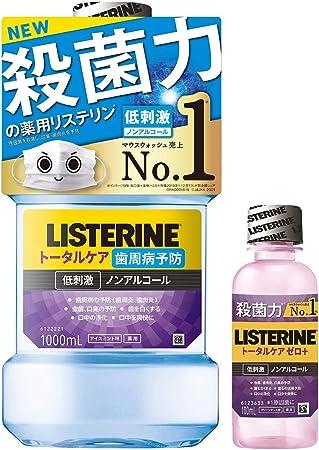 リステリン 歯 周 病