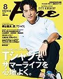 Fine(ファイン) 2019年 08 月号 [Tシャツで、サマーライフを心地よく。/桐谷健太]