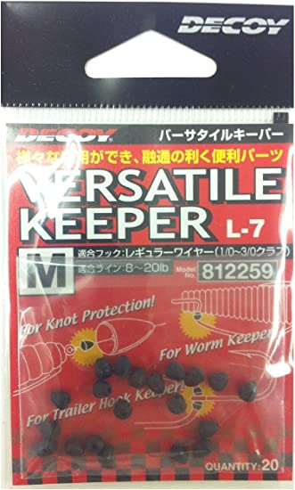 Decoy L-7 Versatile Keeper for Knot Hook Trailer Hook Size M 2259