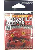カツイチ(KATSUICHI)デコイ バーサタイルキーパー M