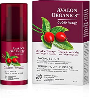 product image for Avalon Organics Wrinkle Therapy Facial Serum, 0.55 Fluid Ounce