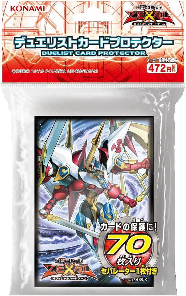Yu-Gi-Oh no va a OCG Duelist protector de la tarjeta CNo.39 espero Imperial Hopurei Victoria
