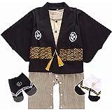 JianFeng(ジャーフー) 袴 袴風カバーオール 男の子 2点 セット 子供 キッズ 着物 和服 衣装 70 80 90 95
