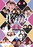 Wink Visual Memories 1988-1996 ~30th Limited Edition~ [DVD]