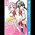 灼熱の卓球娘 4 (ジャンプコミックスDIGITAL)