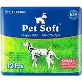 犬用おむつ マナーウェア 男の子用 紙おむつおしっこ用 小型犬 可愛いデザイン三色と三つ花柄 Sサイズ 12枚 pet soft