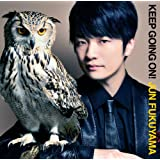 KEEP GOING ON!初回限定盤(DVD付)