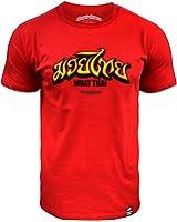 Muay Thai Respect Your Enemies, MMA T-shirt