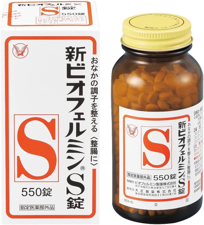 <br /> 大正製薬 新ビオフェルミンS錠 550錠 【指定医薬部外品】