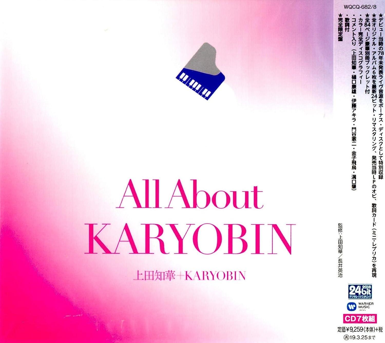 All About KARYOBIN B07HNJQ9X8