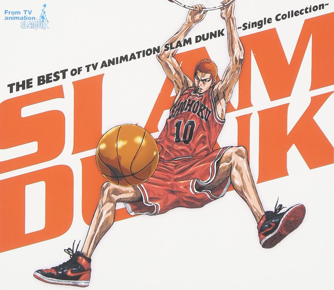 slam dunk best of o s t the best of tv animation slam dunk