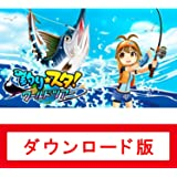 釣りスタ ワールドツアー|オンラインコード版