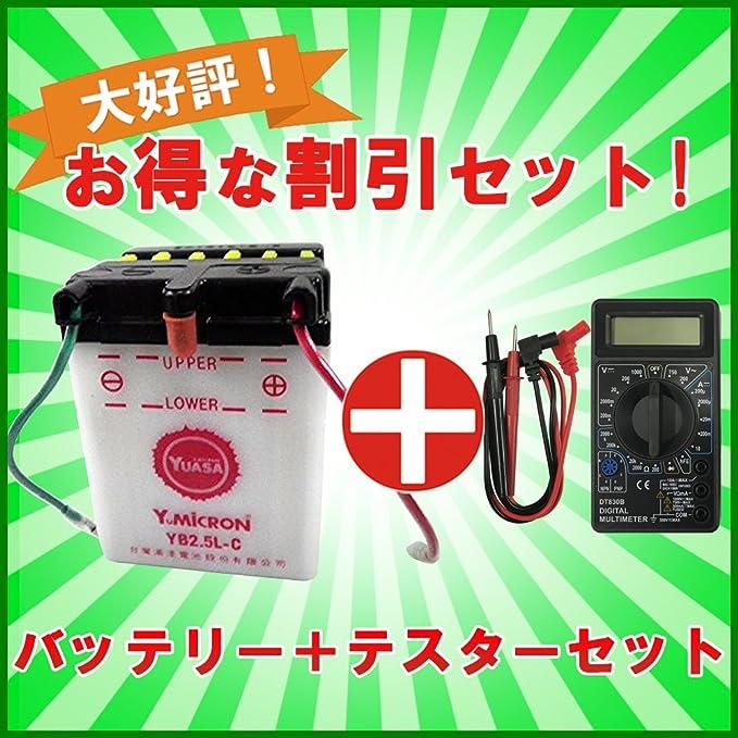 Batterie Yuasa Yb2 5l C Dc Offen Ohne Säure 12v 2 5ah Cca 15a 81x71x106mm Auto