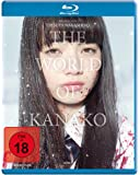 The World of Kanako [Blu-ray]