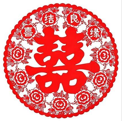 Amazon hemall shuang xi double happiness chinese wedding hemall shuang xi double happiness chinese wedding decoration plastic paper cut 20 junglespirit Gallery