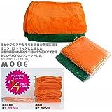 非常用、防災、備蓄に最適!コンパクトで持ち運びに便利な真空圧縮毛布 「モーブ MOBE:オレンジ」モバイルブランケット