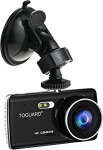 """Navitech Dash Camera Adjustable Rotating Suxction Cup Mount with 1/4"""" Screw Mount Adapter Compatible with The TOGUARD Full HD 1080P Dual Dash Dam 4.0 inch LCD Screen Car Dash Cam"""