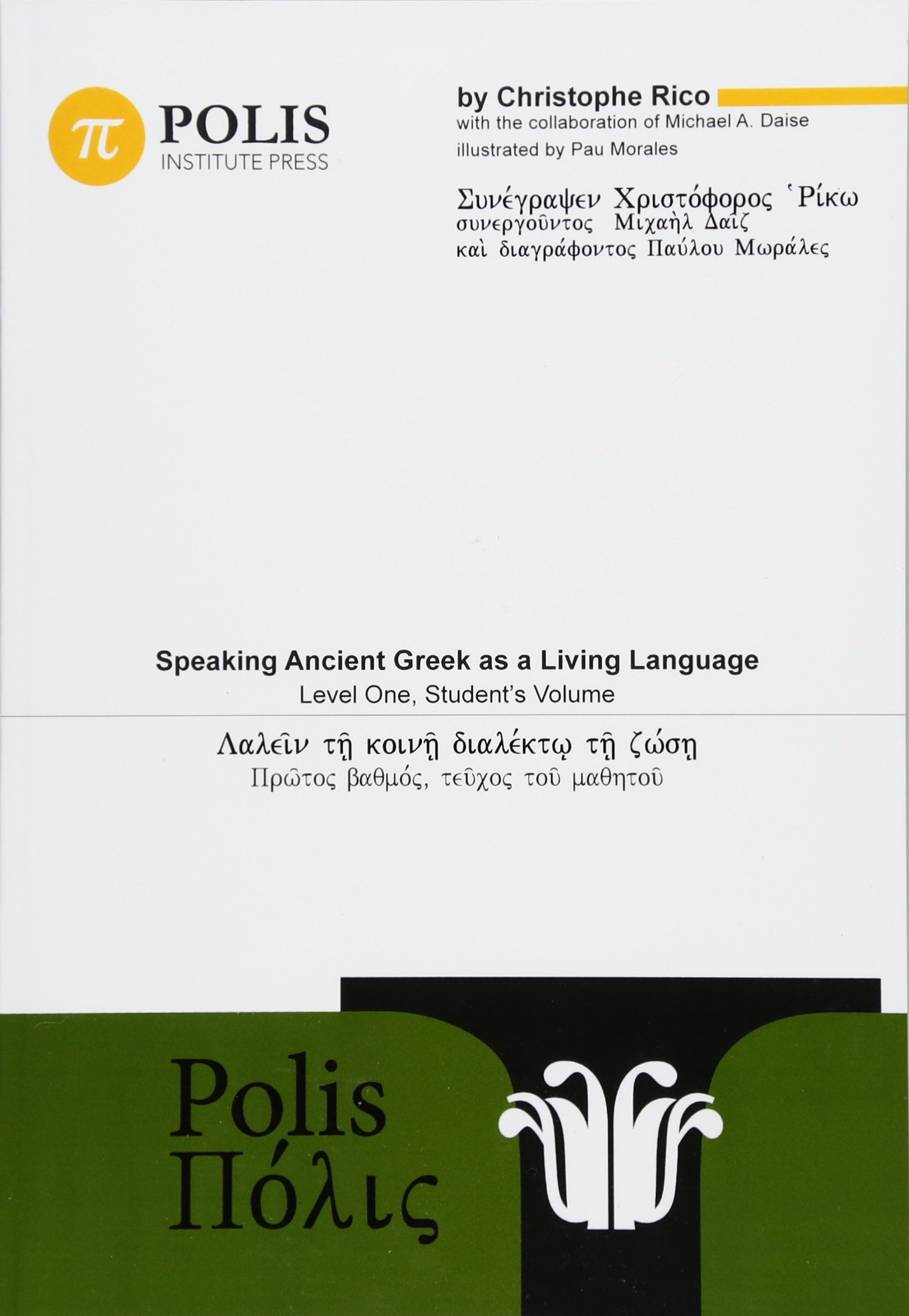 Download Polis: Speaking Ancient Greek as a Living Language, Level One, Student's Volume pdf