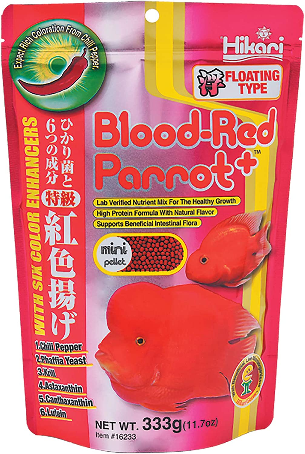 Hikari Blood Red Parrot+ Fish Food, Mini Pellets, 11.7 oz. (333g)