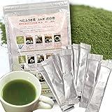 べにふうき茶 粉末スティック 1g×100包 アレルギー 花粉対策