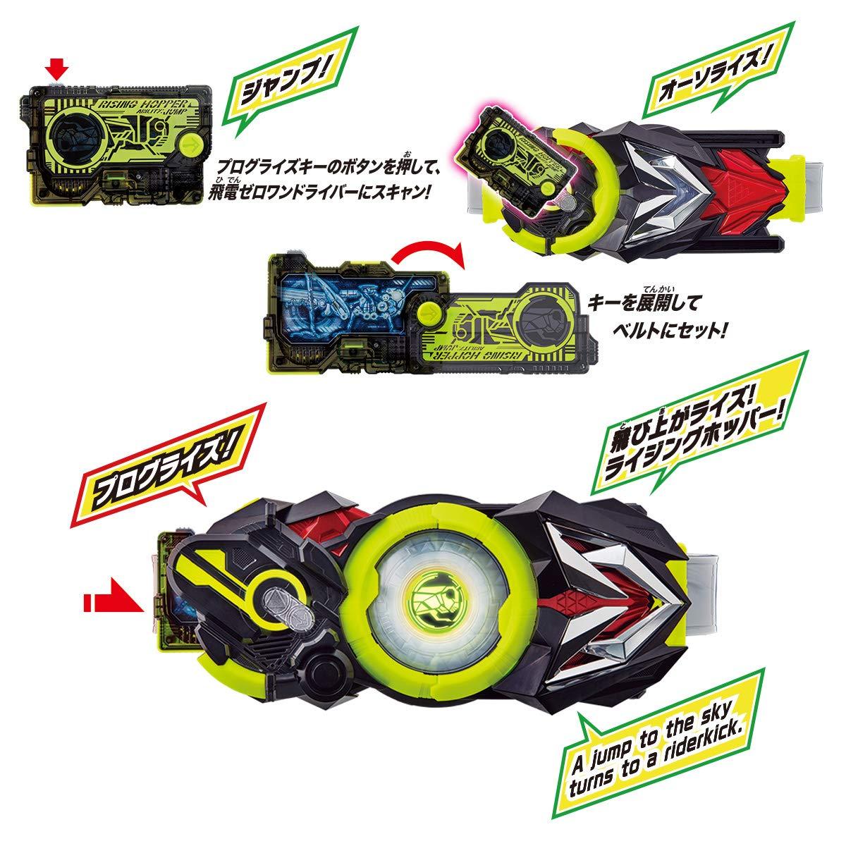 Bandai Kamen Rider Zero-One DX Hiden Zero-One Driver