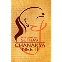 Chanakya Neeti: with Complete Sutras Paperbac