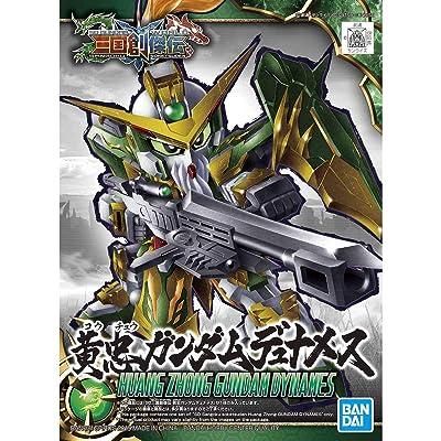 BANDAI Huang Zhong Gundam Dynames: SD Sangoku Soketsuden x SD Model Kit: Toys & Games