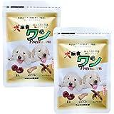 犬康食・ワン プレミアム 2袋セット (30粒×2袋) 犬 サプリ