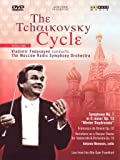The Tchaikovsky Cycle [DVD Video] [Import]